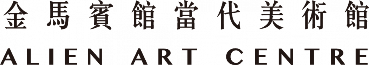 金馬logo2-02